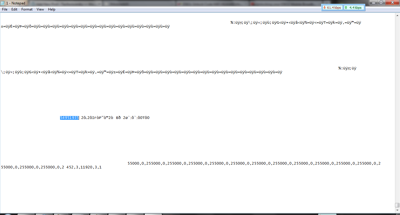 E585 unlock code free